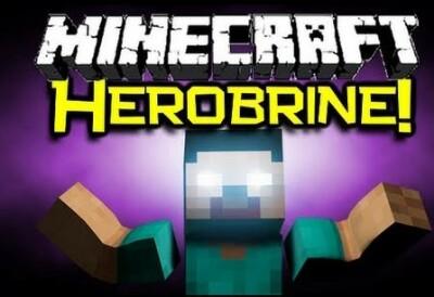 Мод на Херобрина - Herobrine для Minecraft 1.7.10/1.7.2/1 ...