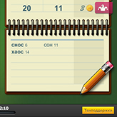 Скриншот к игре Словоряд